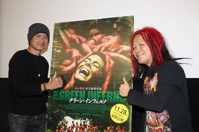 """高橋ヨシキ&平山夢明、食人映画の""""今昔""""を語り尽くす"""