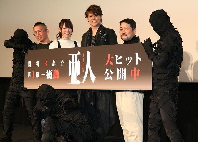 「亜人」第2部「衝突」は16年5月公開!宮野真守「角度がどんどん変わっていく」