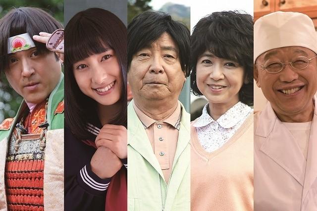 (左から)ムロツヨシ、土屋太鳳、平泉成、宮崎美子、笑福亭鶴瓶