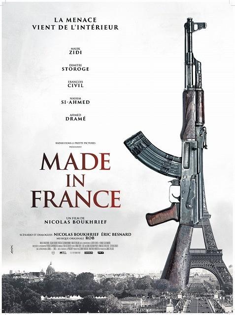 【パリ発コラム】同時多発テロは映画界にも影響 ジハーディスト描いた作品の公開延期も