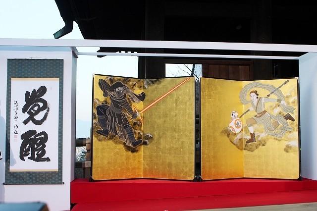 「スター・ウォーズ」屏風が京都でお披露目!レイ&BB-8&カイロ・レンが風神雷神に