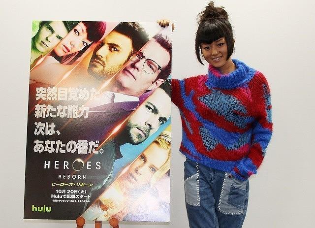 """新進女優・祐真キキが明言!「HEROES Reborn」は""""シリーズ通""""がより楽しめる"""
