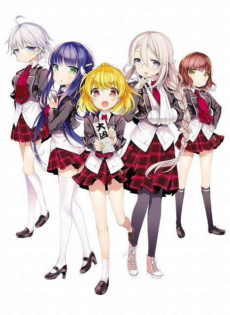 幸せになりたい少女たちの日々を描く「あんハピ♪」16年春テレビアニメ化 冬コミにも出展
