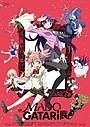 「魔法少女まどか☆マギカ」新作のヒントを盛り込んだコンセプトムービーが「MADOGATARI展」で公開