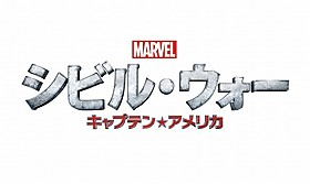 キャプテン・アメリカとアイアンマンの対立は禁断の戦いへ…「アベンジャーズ エイジ・オブ・ウルトロン」