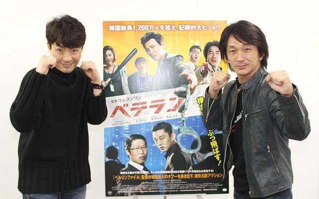 「ベテラン」リュ・スンワン監督×「るろ剣」谷垣健治、アクション談義で共鳴!