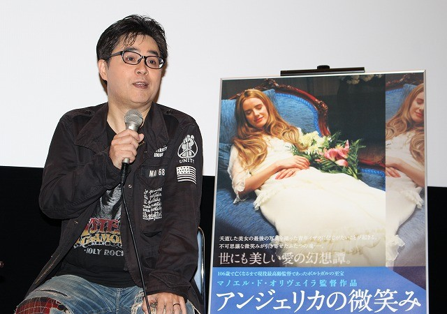"""立川志らく、""""良い映画""""は「見たときに品がある」 オリベイラ「アンジェリカの微笑み」を語る"""