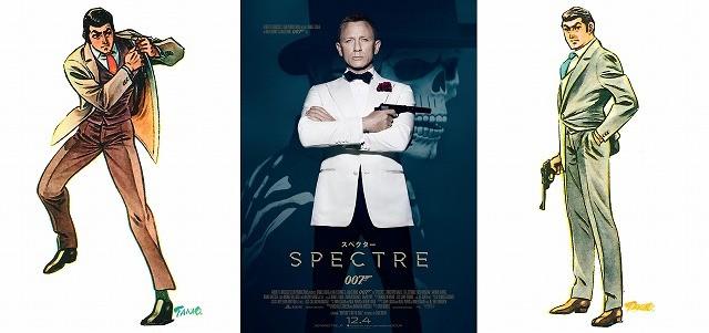 さいとう・たかをが「007」ジェームズ・ボンドを描き下ろし!幻のコミックが復刻