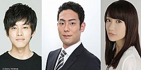 「真田十勇士」に出演する中村勘九郎、松坂桃李、大島優子「真田十勇士」