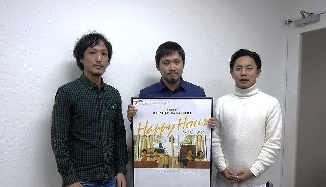 濱口竜介監督「ハッピーアワー」、クラウドファンディング活用し完成