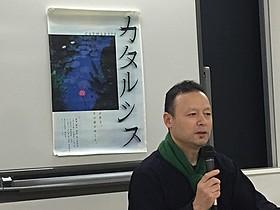 坂口香津美監督「抱擁」