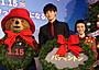松坂桃李、パディントンとクリスマス過ごすなら「絶叫マシーンやお化け屋敷に」