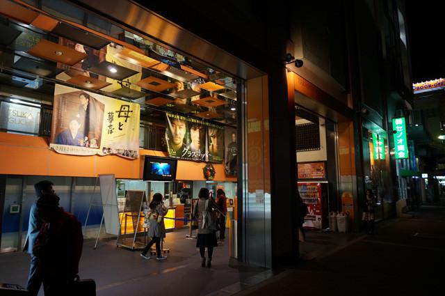 阪急塚口駅前にある塚口サンサン劇場。交通の便がよく、大阪の梅田駅から阪急神戸線で10分ほど。「マジック・マイクXXL」