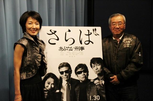 6回連続「あぶデカ」上映会スタート!第1回ゲストは「瞳ちゃん、お茶」のあの人