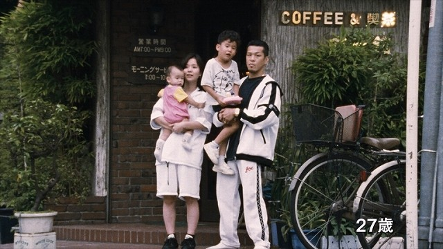プロボクサー・辰吉丈一郎の20年追った「ジョーのあした」16年2月公開決定!