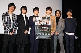 就活生の苦労を体現した桜田通(左から3人目)ら「シュウカツ」