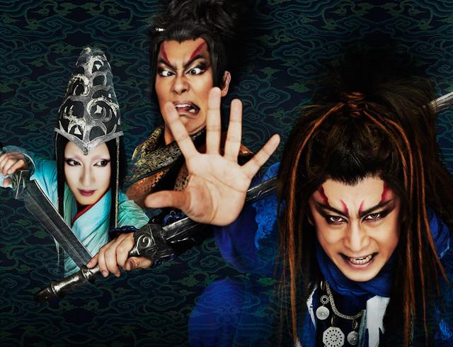 染五郎×勘九郎×七之助「阿弖流為」、シネマ歌舞伎として16年6月公開!