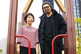 菜月チョビと丸尾丸一郎「ピース オブ ケイク」