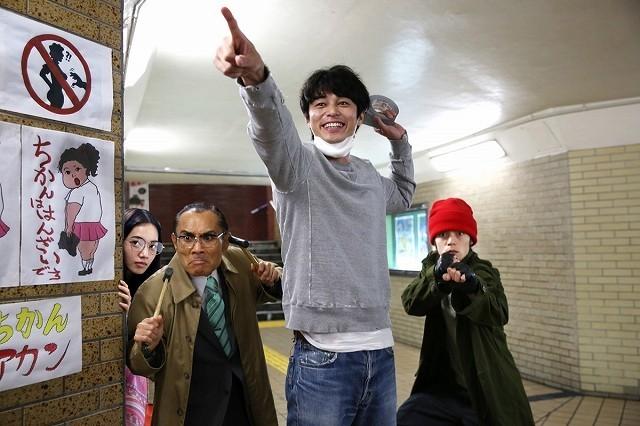 東出昌大主演「ヒーローマニア」場面写真初披露!フリーター率いる自警団が臨戦態勢