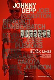 スタイリッシュなポスターも公開「ブラック・スキャンダル」