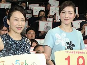姉妹役で共演した広末涼子(右)と一青窈「はなちゃんのみそ汁」