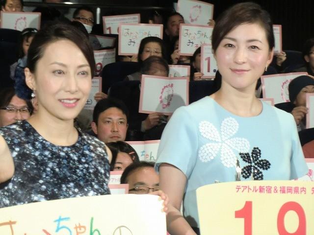 広末涼子、共演時に一青窈の妊娠知らず「胃下垂だと思っていた」