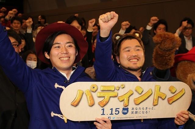 「クマムシ」長谷川俊輔&佐藤大樹、2016年は歌に専念?「ただ歌が上手くなりたい」