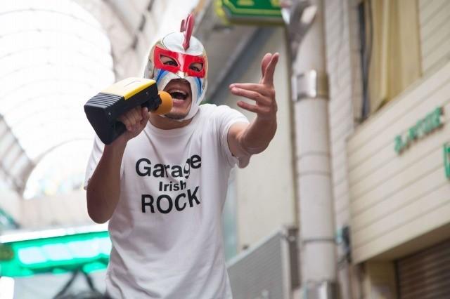 ファンキー加藤、みかん箱の上で熱唱!主演作「サブイボマスク」本編映像公開