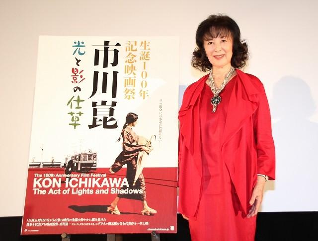 岸惠子、「きれいなお姉さんじゃダメ」市川崑監督の演技指導語る