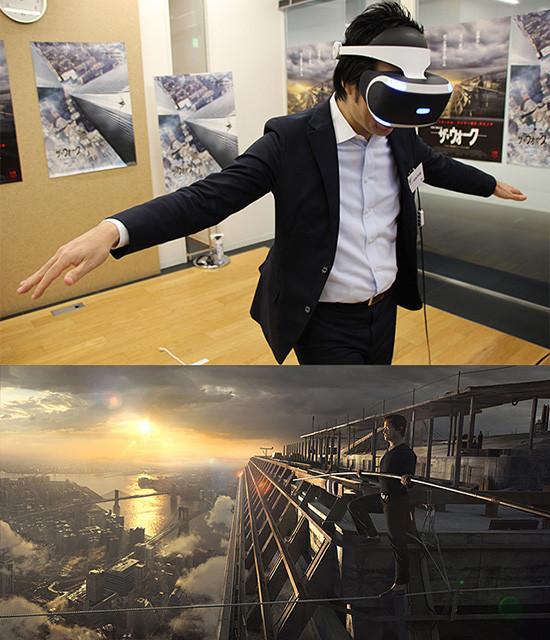 """地上411メートル「ザ・ウォーク」の世界を""""疑似体験""""してきた!"""