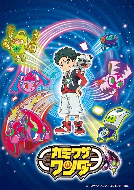 TBSが13年ぶりに手がける子ども向けアニメ「カミワザ・ワンダ」4月放送開始!