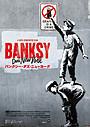 バンクシーのNYゲリラ展示を追ったドキュメンタリー、3月26日公開&予告完成
