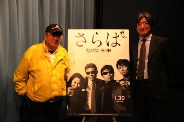 「あぶ刑事」劇場版全作を担当した脚本家が明言、最新作は脚本を超えた!