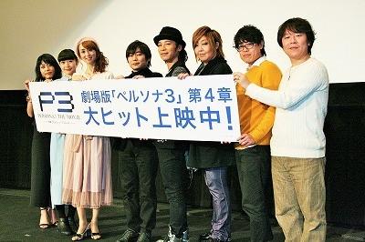 「PERSONA3 THE MOVIE」最終作公開!石田彰ら声優陣がシリーズ10年間の歴史に思い馳せる