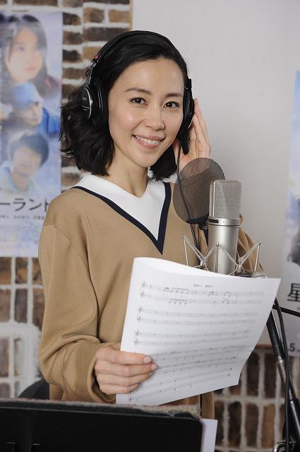 木村佳乃、15年ぶりに歌声披露!「星ガ丘ワンダーランド」主題歌を担当