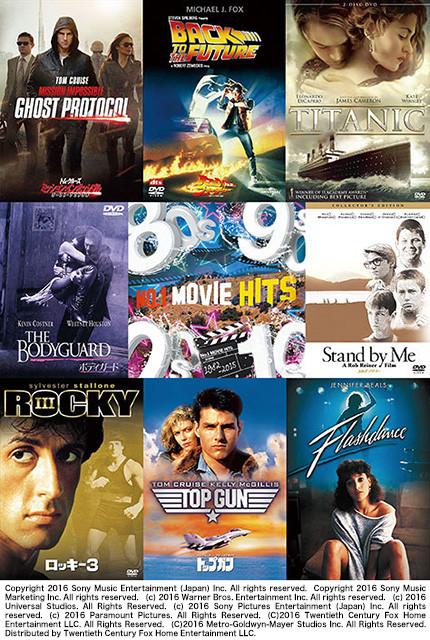 """映画大好き女子たちが選んだNo.1映画主題歌・テーマ曲は""""あの曲""""!"""
