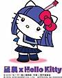 """キティちゃんが""""組長""""に!?「セーラー服と機関銃」とハローキティのコラボグッズ発売"""