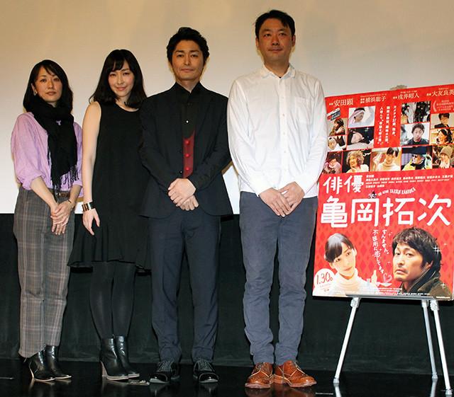 安田顕、初主演映画「俳優亀岡拓次」全国公開もブレイク実感なし「後ろ指くらい指して」 - 画像1