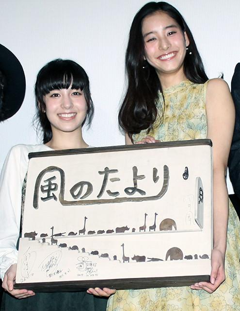 「ゼクシィ」CMで注目の新木優子、初主演映画「風のたより」待望の東京公開に感無量