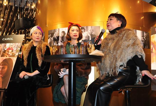 元ピチカート・ファイヴ野宮真貴、「キャロル」風ファッションでガールズトーク
