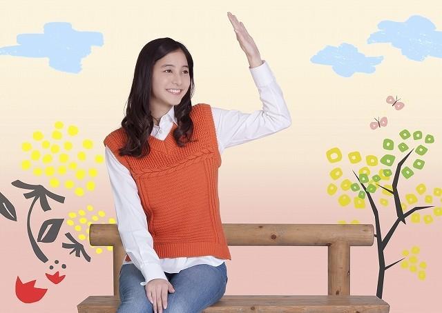 Hey! Say! JUMP中島裕翔、恋愛映画初挑戦!「僕らのごはんは明日で待ってる」に主演