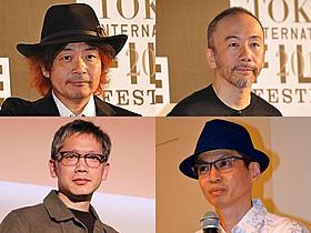 園子温監督や塚本晋也監督らの8ミリ自主映画が出品「男の花道」