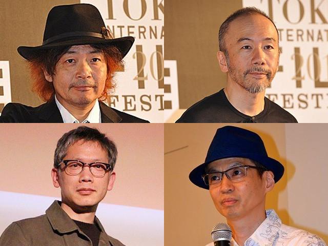園子温監督や塚本晋也監督らの8ミリ自主映画が出品