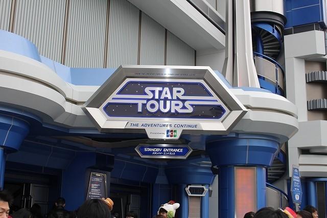 TDL「スター・ツアーズ」BB-8&フィンが登場する「フォースの覚醒」バージョンに!