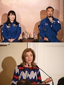 (写真左上から時計回りに)山崎直子氏と野口聡一氏、 キャロライン・ケネディ駐日米国大使「オデッセイ」