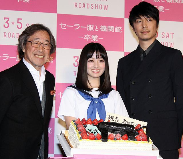 17歳の誕生日を迎えた橋本環奈と 共演の長谷川博己、武田鉄矢