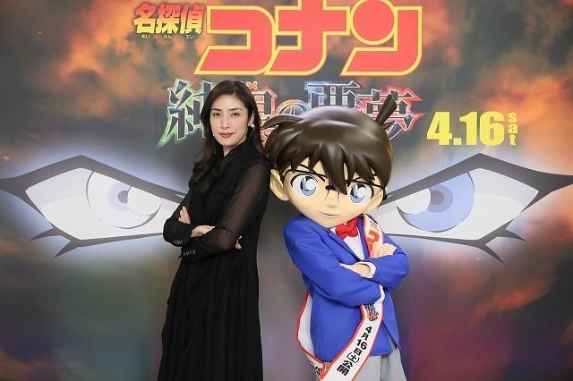 天海祐希、劇場版「名探偵コナン」第20弾でゲスト声優に!オッドアイ持つ謎の女性役