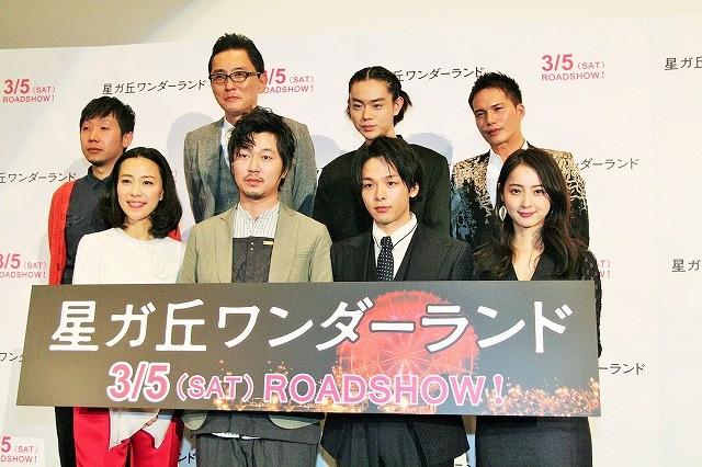 菅田将暉、中村倫也とのケンカシーンでヒートアップ!「流し目にイラッとした」