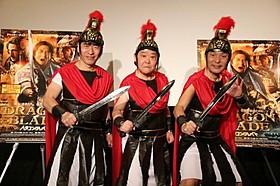 ローマ軍の衣装にご満悦のダチョウ倶楽部「ドラゴン・ブレイド」