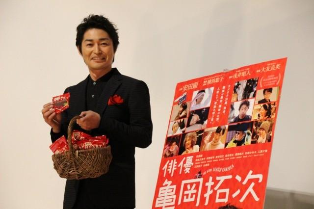 「俳優 亀岡拓次」安田顕、学生時代の奇抜すぎるファッションを明かす!